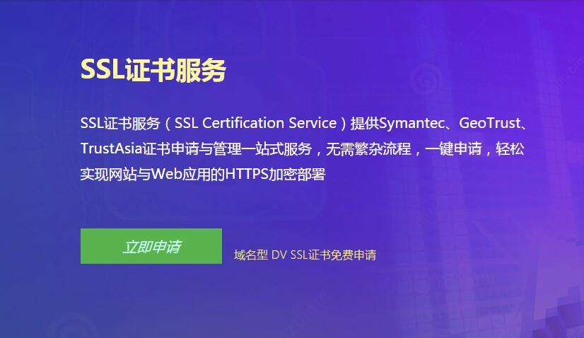 """【新功能】西部数码云服务器""""安全组""""功能上线"""