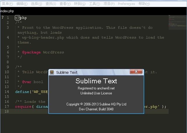 超强代码编辑器,程序员必备神器–Sublime Text 3