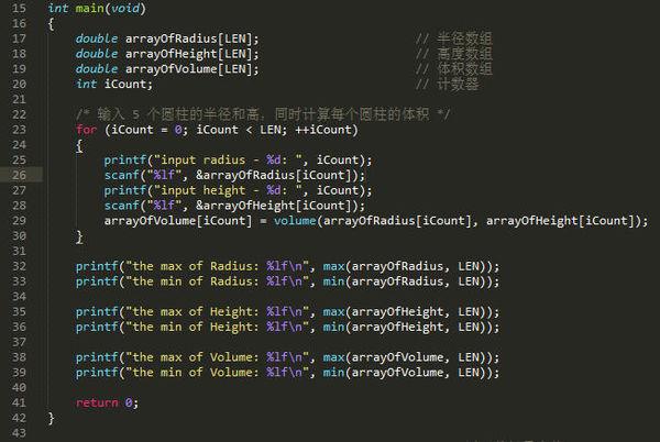 编程资讯_c语言编程时常犯的18种错误 - 西部数码站长资讯平台