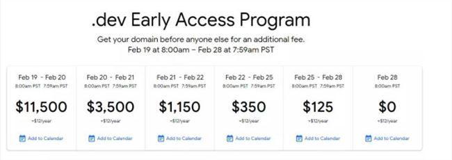 谷歌.dev頂級域名開放免費注冊 注冊地址為:get.dev 去哪兒網站設計