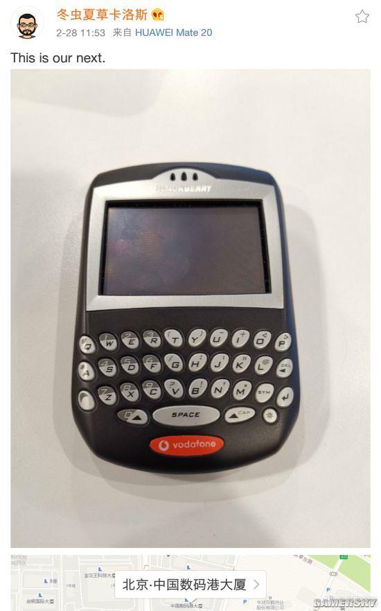网曝锤子TNT本月升级6.6.6版本 新手机下半年发布 学网站建设难吗