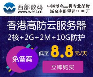 w88优德网站Home防护服务特惠 虚机加量不加价