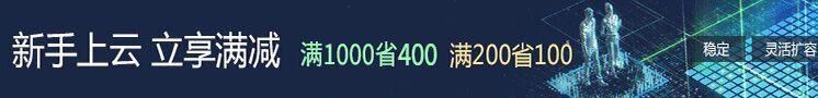 手机迅雷可以下载网站源码吗(手机可以下载迅雷的电影网址) (https://www.oilcn.net.cn/) 综合教程 第1张