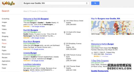 谷歌推Google+ Local取代Google Places服务