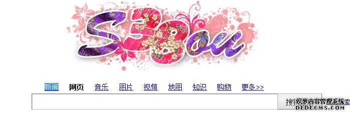 2013年三八妇女节各中文搜索引擎庆祝涂鸦设计赏析图片