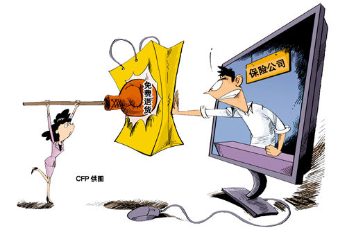 网购买家即使买了退货险退货时仍可能自贴运费 网店商品退货率高退货图片