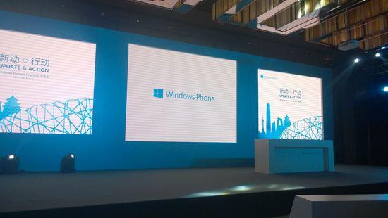 """微软发布WP8.1 Update和中文版Cortana""""小娜"""""""
