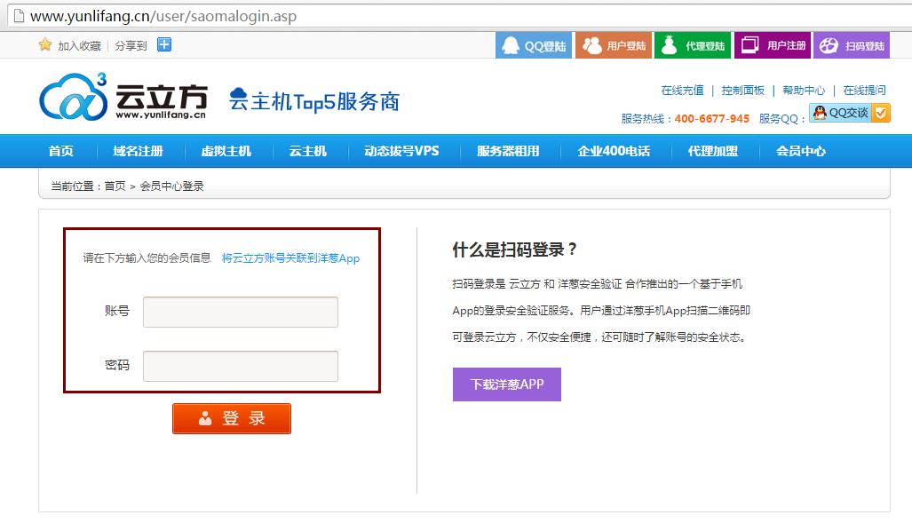 免费企业网站源码_外贸网站源码免费_免费源码网站 (https://www.oilcn.net.cn/) 网站运营 第12张