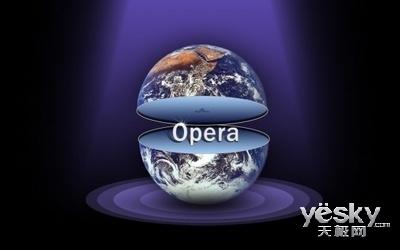 Opera将对公司进行战略评估 考虑出售公司