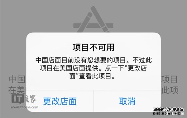 appstore总是下载不了-mac appstore下载不了