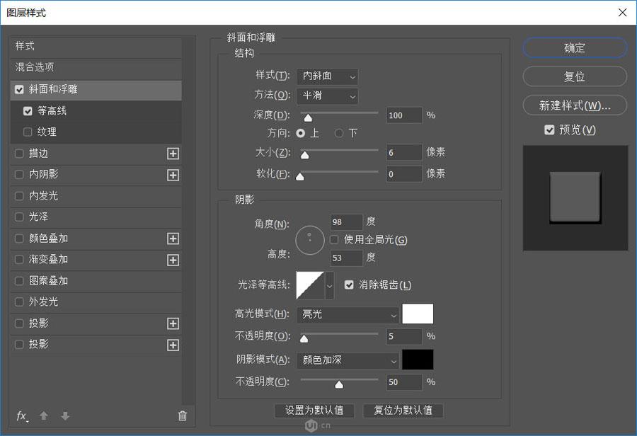 photoshop综合卡通艺术的儿童节教程字,ps枢纽,思缘教程网广东运输制作风格设计图图片