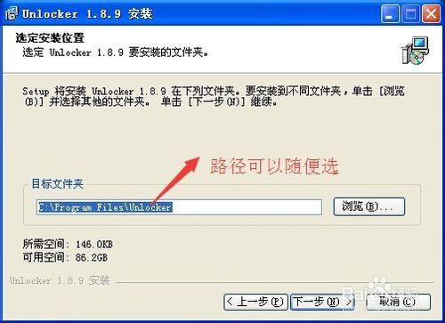 unlocker刪除不了文件_unlocker強制刪除軟件_unlocker強行刪除工具下載