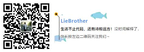 LieBrother