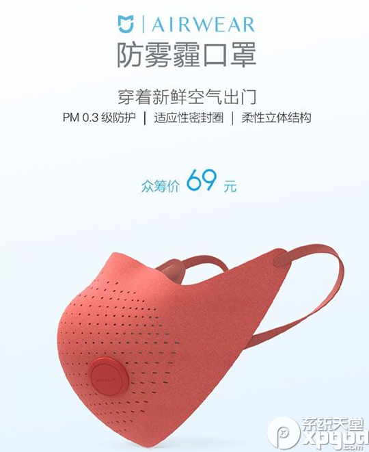口罩立体结构设计图